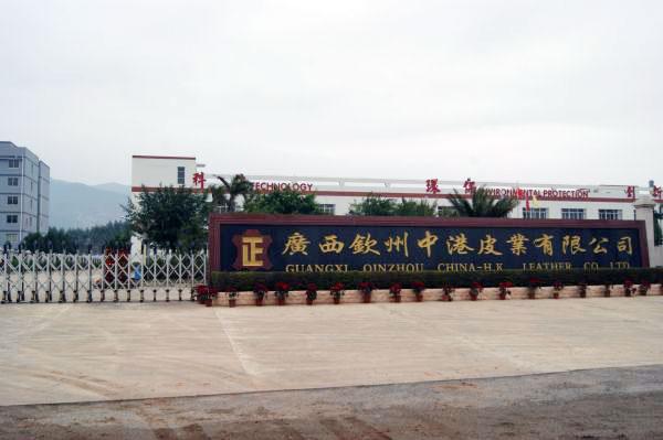 皮革污泥烘干机—广西钦州中港皮业
